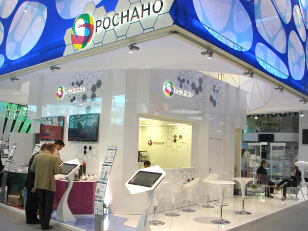 Exhibition Stand Attractors : News guangzhou exhibition design china exhibition design company