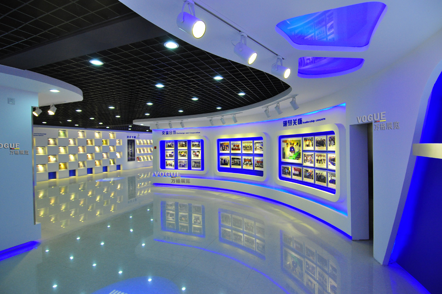 广东省农业机械研究所