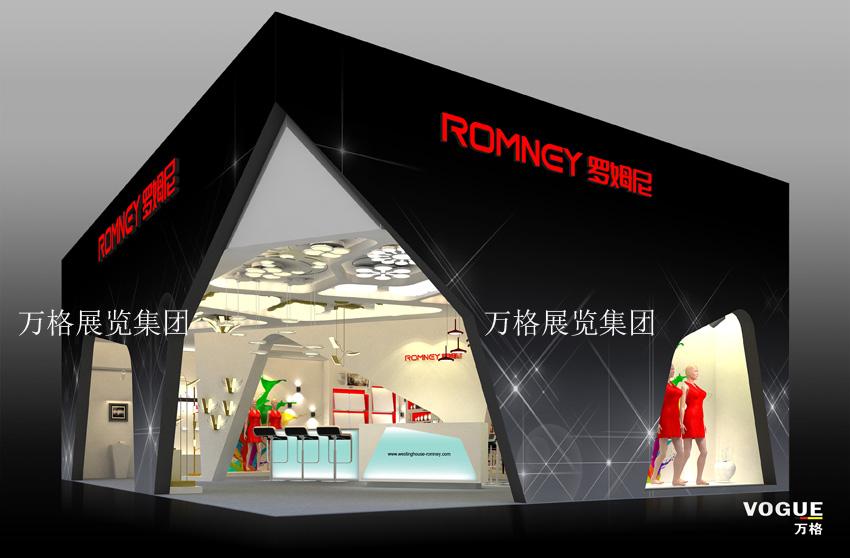 照明展伟德国际官方app下载安卓版之罗姆尼