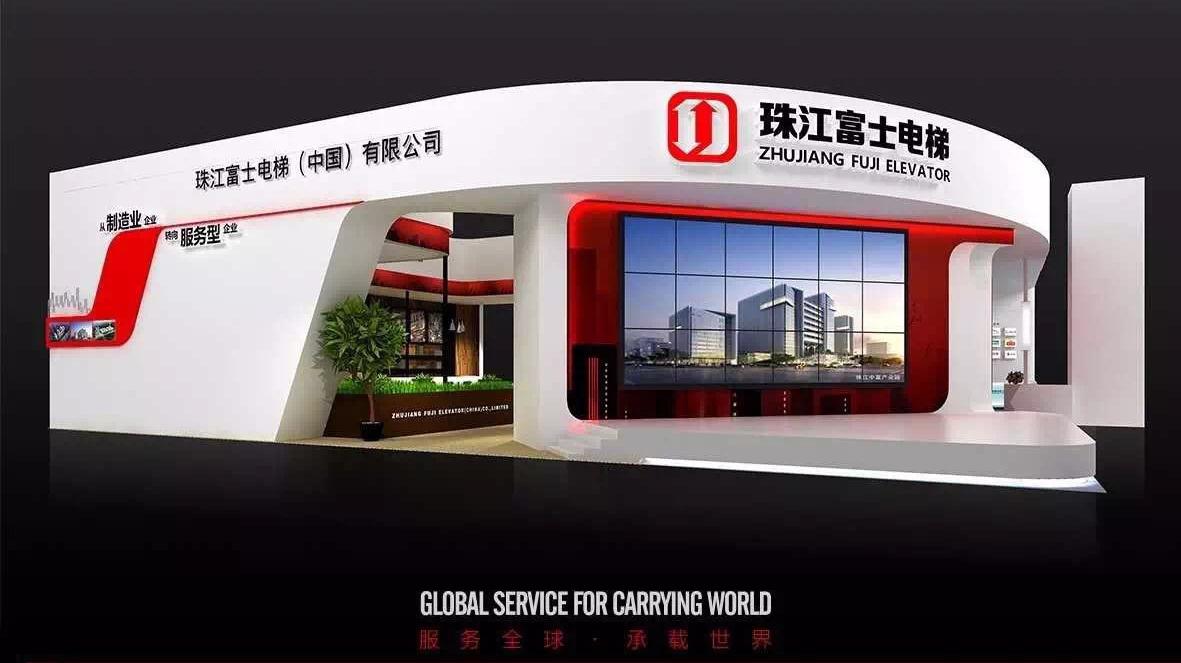 电梯展展台伟德国际官方app下载安卓版,珠江电梯