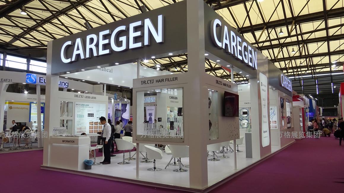 韩国CAREGEN上海美博会