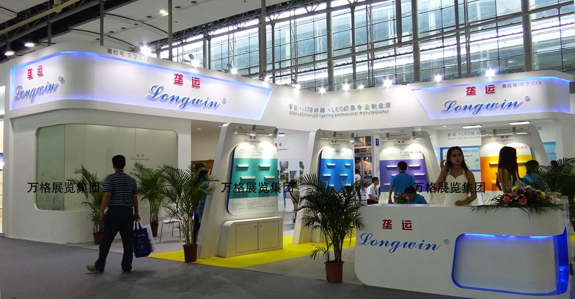LONGWIN 广州照明展