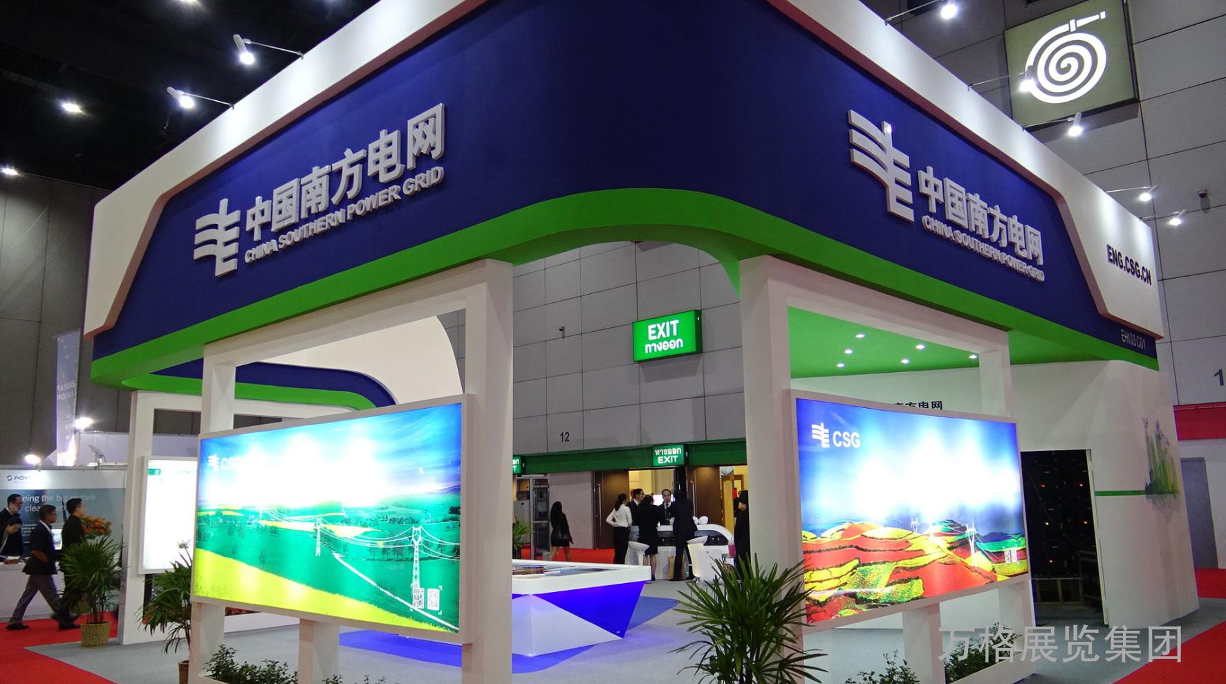 泰国亚太能源展